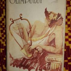 Legendele Olimpului zeii + eroii 591pagini- Alexandru Mitru - Carte mitologie