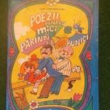 Poezii Pentru Mici Si Parinti Si Bunici -Ion Serebreanu [1970] [TIN] - Carte poezie copii