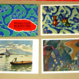 Lot vederi Arta - Pictura - Rusia - URSS - 18 buc - 2+1 gratis - RBK15940, Necirculata, Fotografie, Africa