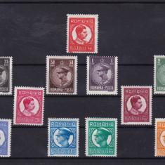 ROMANIA 1930, LP 66, CAROL II P. T. T. UZUALE, SERIE SARNIERA, LOT 1 RO - Timbre Romania, Nestampilat