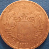 km 27 Serbia 5 dinara 1904 argint 25g