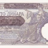 IUGOSLAVIA/SERBIA 100 dinara 1941 AUNC/UNC!!! - bancnota europa