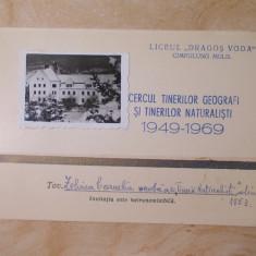 INVITATIE * CERCUL TINERILOR GEOGRAFI - LICEUL ''DRAGOS VODA'' - CAMPULUNG -1969 - Hartie cu Antet