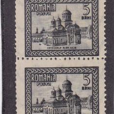 Timbre Romania, Nestampilat - ROMANIA 1922 INCORONAREA REGELUI LA ALBA IULIA EROARE(LIPSA SEMNATURA GRAVOR)