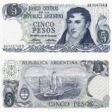 ARGENTINA 5 pesos ND (1974-76) P-294 UNC!!!