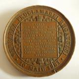 MEDALIE DE BRONZ CAROL - I - - Medalii Romania