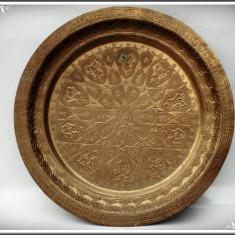 PLATOU / FARFURIE MAROCANĂ VECHE DE PERETE, REALIZATĂ MANUAL DIN ALAMĂ, 0.7 KG! - Metal/Fonta, Ornamentale