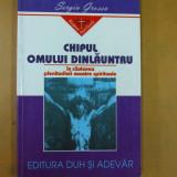 Chipul omului dinlauntru in cautarea plenitudinii noastre spirituale 1999