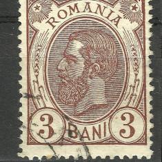 VARIETATE 3 BANI SPIC DE GRAU - Timbre Romania, Nestampilat