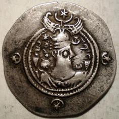 G.026 IMPERIUL SASANID SASASIAN PERSAN PERSIA DRAHMA cca 600 ARGINT 4, 1g/28mm - Moneda Medievala