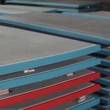 Saltea Judo Antrenament*Burete*Albastru*4cm -2x1 m