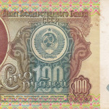 TRANSNISTRIA 100 ruble 1991 VF+++!!!, Europa