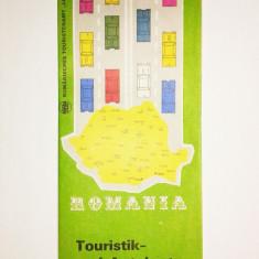 Harta Romaniei turistica si rutiera - in limba germana, din perioada comunista