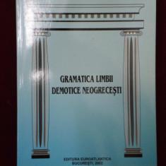 Ghid de conversatie - Dumitru D. Nicolae - Gramatica limbii demotice neogrecesti - 345565
