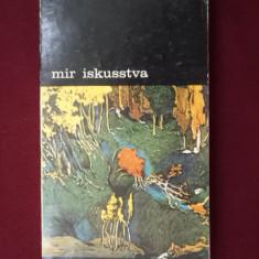 Album Pictura - Natalia Lapsina - Mir Iskusstva - 458563