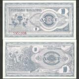 MACEDONIA 10 DINARI 1992 UNC [1] P-1, necirculata - bancnota europa