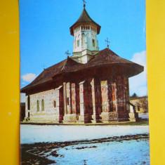 HOPCT 17389 MANASTIREA MOLDOVITA -JUD SUCEAVA -NECIRCULATA - Carte Postala Bucovina dupa 1918, Printata