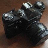 aparat foto film Zenit E obiectiv Helios 44/2