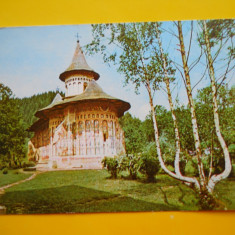 HOPCT 17315 BISERIVA VORONET -JUD SUCEAVA -NECIRCULATA - Carte Postala Bucovina dupa 1918, Printata