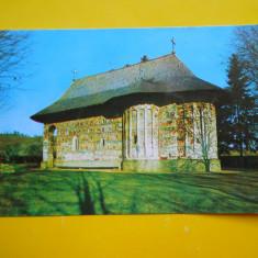 HOPCT 17310 MANASTIREA HUMOR -JUD SUCEAVA -NECIRCULATA - Carte Postala Bucovina dupa 1918, Printata