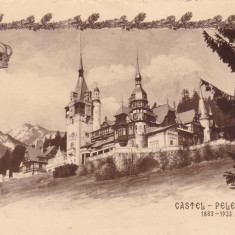 REGALITATE ROMANIA, CASTEL PELES SINAIA 1883-1933, CIRCULATA SEPT.*933 - Carte Postala Muntenia pana la 1904, Fotografie