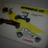Carte de povesti - AUTOMOBILUL IERI, carte joc de decupat si asamblat //perioada comunista