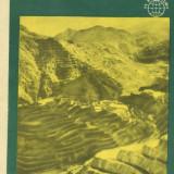 Carte Geografie - Adrian Holan - Filipine - 563555