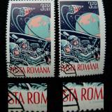 Cosmonautica 1965, varietate(2) la marca postala de 3.20 lei - Timbre Romania, Stampilat