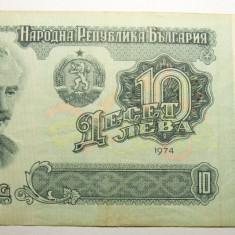 10 leva 1974 - bancnota europa