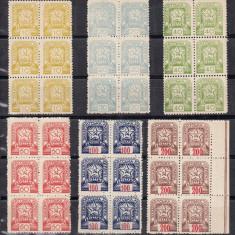 Blocuri 1945 Ucraina Subcarpatica, Mi.81-86, Valoarea 100 Dublu Perforata MNH - Timbre Romania, Nestampilat