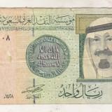 Bnk bn Arabia Saudita 1 rial 2007 circulata - bancnota asia