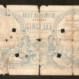1 BYLET HYPOTECAR 5 LEI 1877 PERFORAT