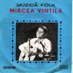 Mircea Vintilă – Mielul (Single) - Muzica Folk Altele, VINIL