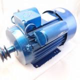 Motor 3 kw Monofazat 1500 rpm / Monofazic - NOU - Livrare Gratuita - Garantie - Motor electric