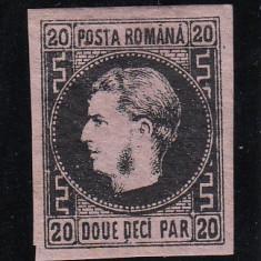 ROMANIA 1867, CAROL I CU FAVORITI HARTIE SUBTIRE VAL. 20 PARALE T1 SARNIERA - Timbre Romania, Nestampilat