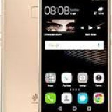 Huawei P9 Lite Gold Nevelocked