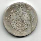 ROMANIA 2 LEI 1881 STARE BUNA - Moneda Romania