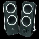 Multimedia Speakers Z200 (black)