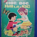 Cioc, Boc, hai la joc - Mariana Iordachescu / C0P - Carte de colorat